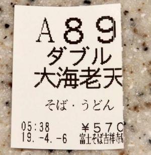 1dscn4547_1