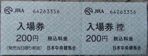 Dsc06436001