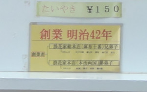 Dsc02804002