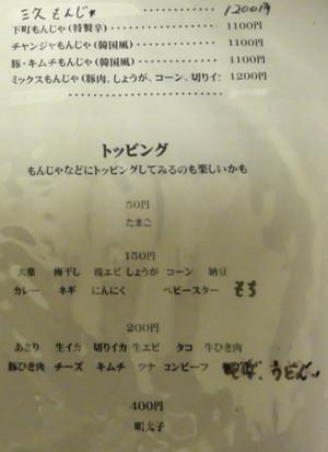 Dsc01778