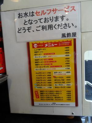 Dsc01050001