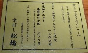 1dsc01577