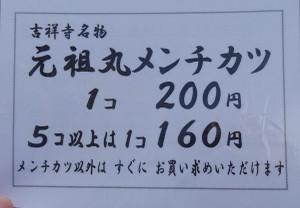 1dsc02313