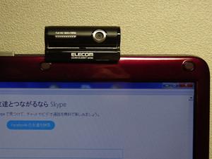 1dsc05301