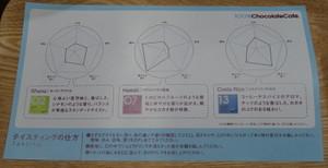 1dsc05846