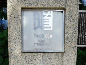1dsc06802