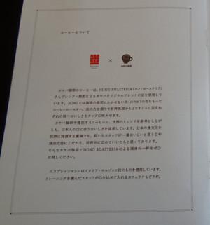 1dsc00573