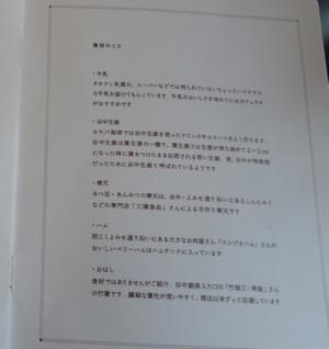 1dsc00573001
