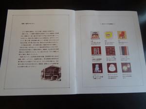 1dsc00574