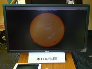 1dsc00820