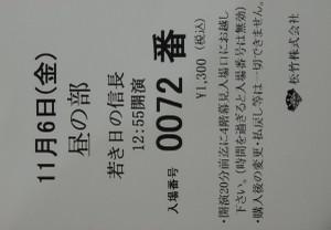 1dsc01471001