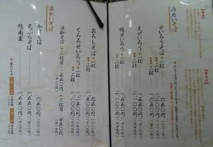 1dsc01677