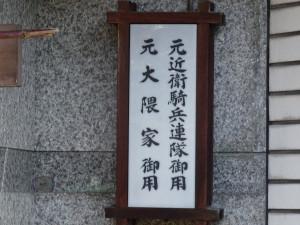 1dsc02546