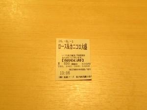 1img_2236