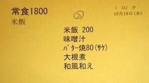 1dsc_1087