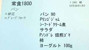 1dsc_1095