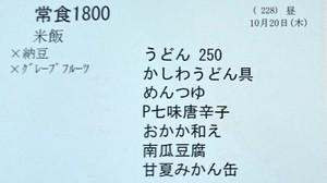 1dsc_1100