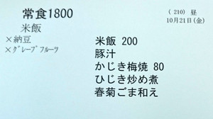 1dsc_1133