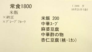 1dsc_1155