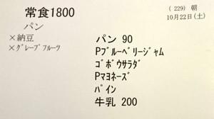 1dsc_1160