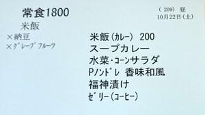 1dsc_1179