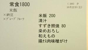 1dsc_1196