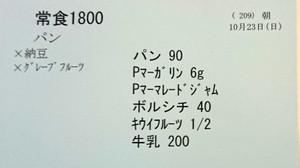 1dsc_1202
