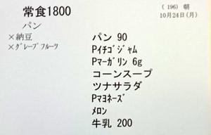 1dsc_1225