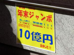 1img_9152