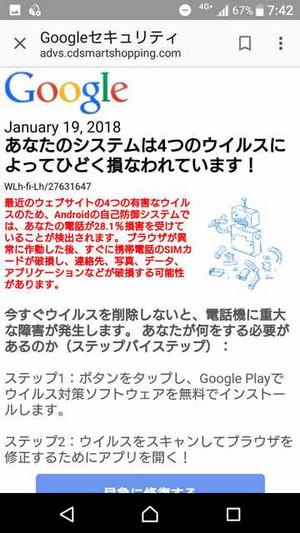 1screenshot_20180119074300