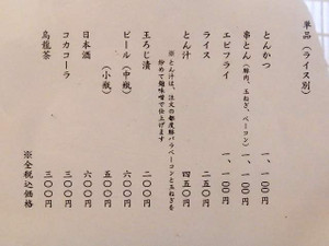 1dscn3510_2