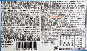 1dscn6568