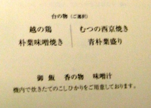1img_4712001